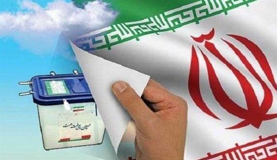 153 نفر در مازندران تایید صلاحیت شدند