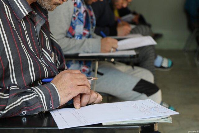 شروع ثبت نام آزمون داخلی آموزش دهندگان نهضت سوادآموزی از فردا