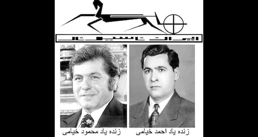 محمود برادر احمد بود!