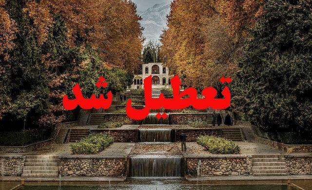 تعطیلی اماکن موزه ای و اقامتگاه های بوم گردی استان کرمان تا اطلاع ثانوی