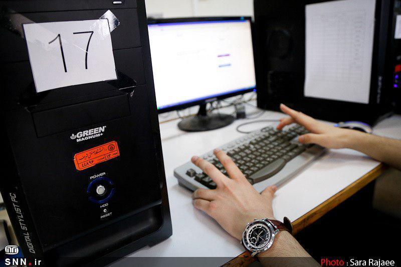 طرح ارائه رایگان کتاب های الکترونیکی به همت دانشگاه باهنر کرمان رونمایی شد