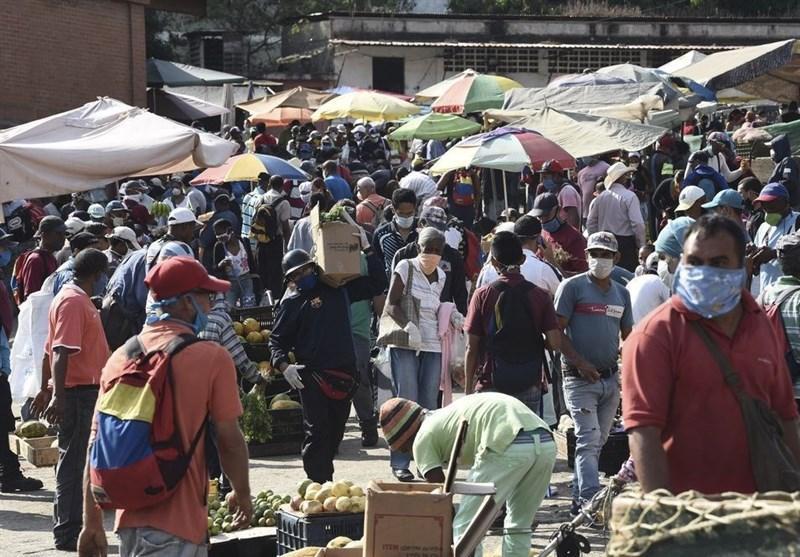 راه حل دولت ونزوئلا برای مواجهه با کمبود مواد غذایی