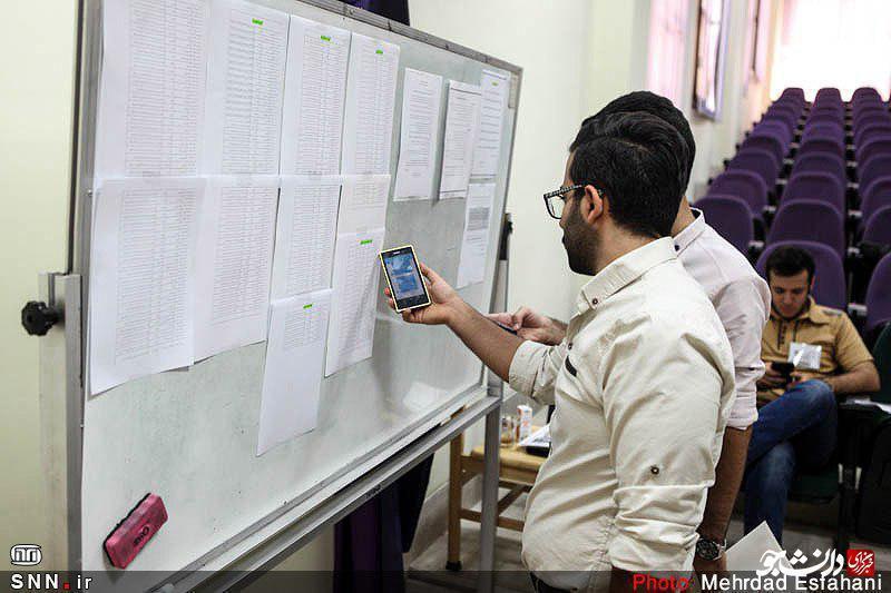 سوالات پرتکرار دانشجویان دکتری دانشگاه خواجه نصیر پاسخ داده شد ، برگزاری آزمون جامع دکتری در اول مرداد