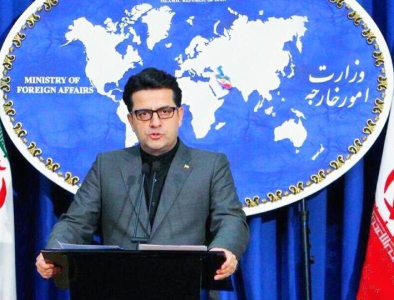 واکنش وزارت خارجه به تحریم مقام ها و نهادهای ایران توسط آمریکا