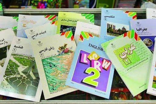 شروع توزیع کتاب های درسی از 10 شهریور ، سال جاری دانش آموزان همه پایه ها کتاب را از مدرسه تحویل می گیرند