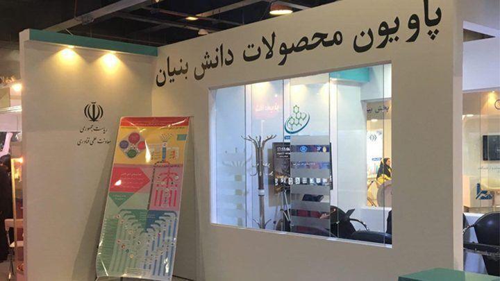 خبرنگاران پاویون ملی ایران در هفته فناوری های برتر 2020 برپا می گردد