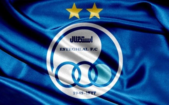 واکنش باشگاه استقلال به مدیرعامل شدن حمیداوی در این باشگاه