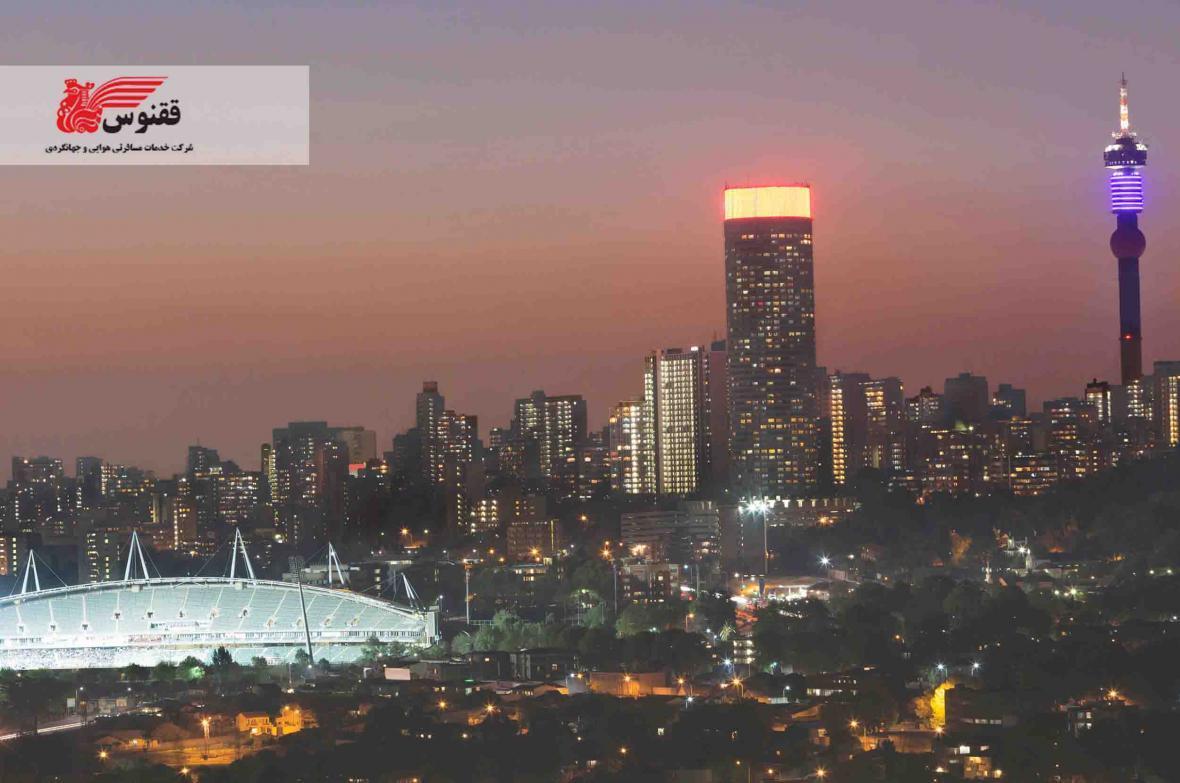 ژوهانسبورگ، بزرگترین شهر آفریقای جنوبی