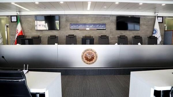 شورایی برای گفتمان سازی میان دولت و بخش خصوصی