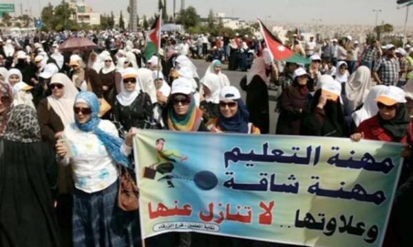 سرکوب تظاهرات معلمان اردنی و بازداشت چند تن