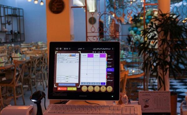 محاسبه سود و زیان و کنترل موجودی منو در رستوران