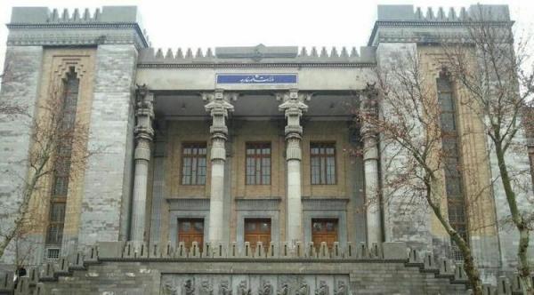واکنش وزارت خارجه به درگذشت یک مقام سفارت سوییس