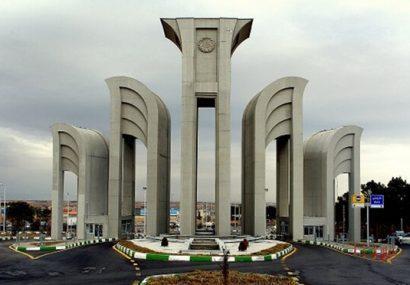 دانشجویان دانشگاه صنعتی اصفهان ثبت نام اولیه سال تحصیلی جدید را انجام دهند