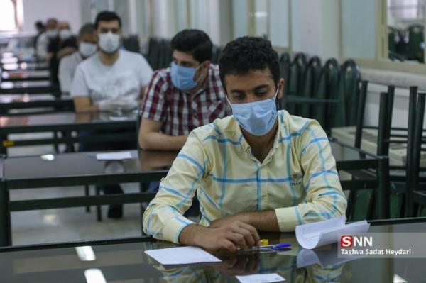 زمان مصاحبه آزمون دکتری در دانشگاه امام رضا(ع) اعلام شد