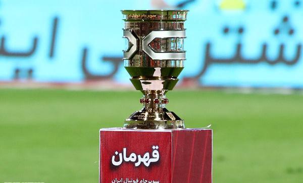 سوپر جام فوتبال ایران در استادیوم آزادی