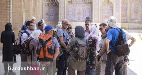 تأثیر طرح صیانت از حقوق کاربران اینترنت بر صنعت گردشگری ؛ طرحی که ایران را حذف می نماید!
