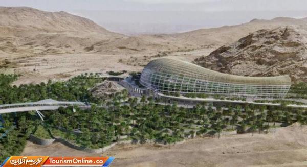برنامه عمان برای جذب توریست با باغ گیاه شناسی