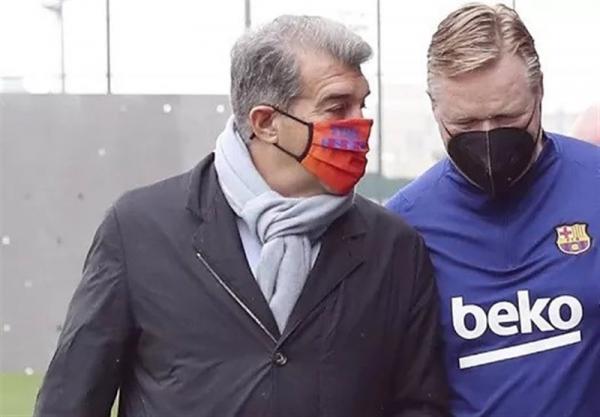 نارضایتی لاپورتا از کومان به خاطر صدور بیانیه، رئیس بارسلونا احتمال اخراج سرمربی را رد نکرد